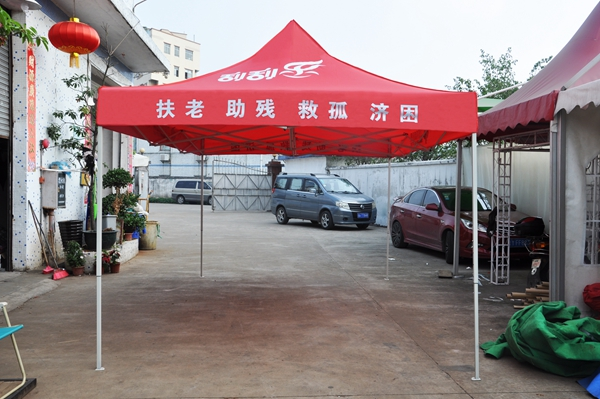 广告折叠篷
